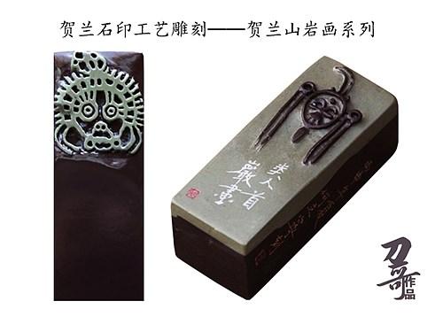 何立宁砖雕作品-2.jpg