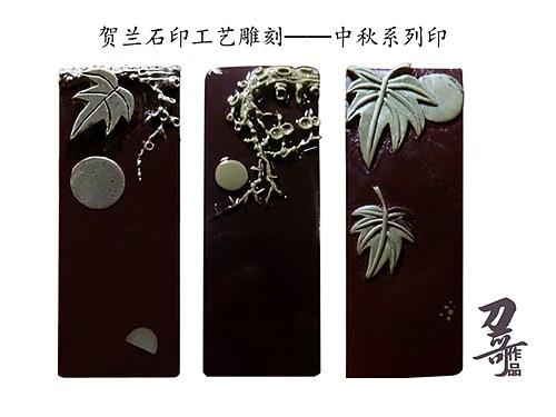 何立宁砖雕作品-4.jpg