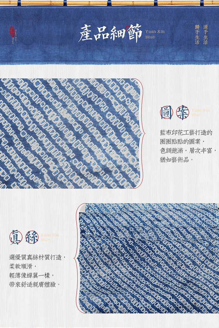 详情页1_08.jpg