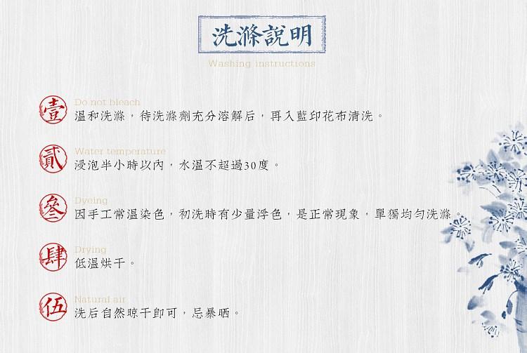 蓝艺2_02.jpg