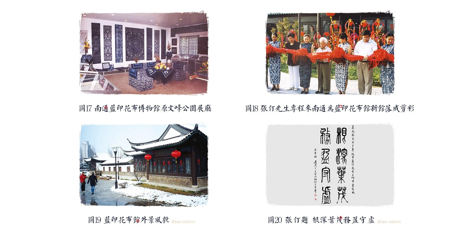传承之路4.jpg