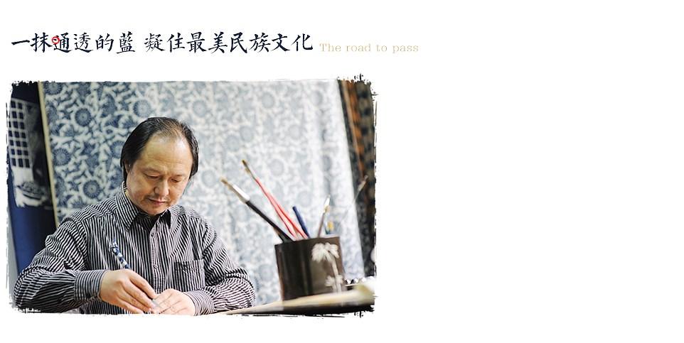 新闻人物7.jpg