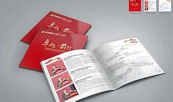 银川企业画册设计要注意的几个基本原则