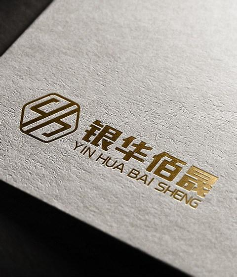 寧夏銀華鋁業
