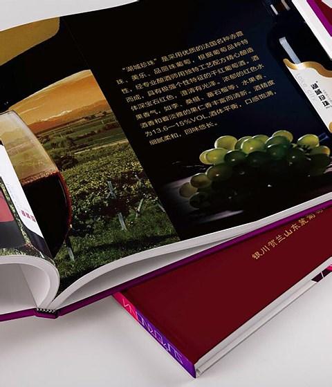 寧夏賀蘭山東麓葡萄酒
