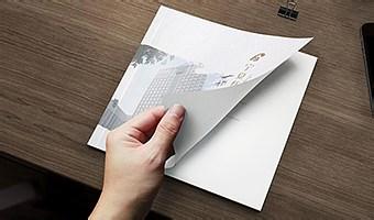 企業畫冊設計當代經濟領域里的市場營銷活動