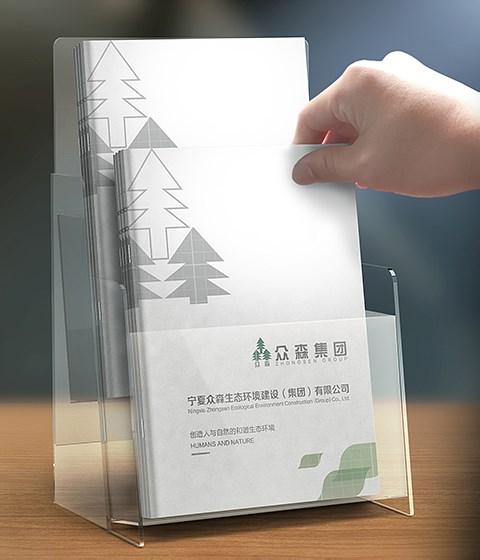 宁夏众森园林绿化工程有限公司