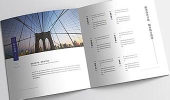企業畫冊設計屬于企業視覺系統建設的其中一項