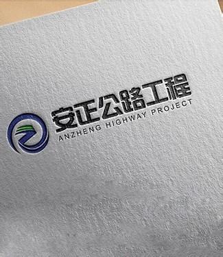 寧夏安正公路工程