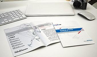 畫冊設計不只是打動客戶的營銷工具
