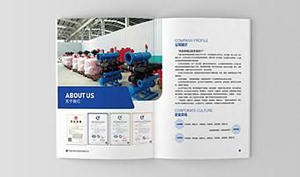企業畫冊設計獨角獅堅守大小企業設計多年經驗