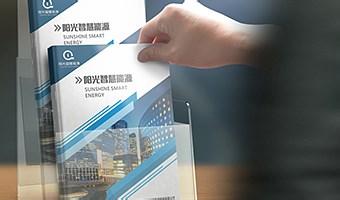 宣傳冊設計,您身邊的樣冊定制平臺