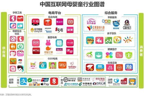 亚洲人成视频在线播放,亚洲中文无码永久免费_正常西欧另类重口胃av