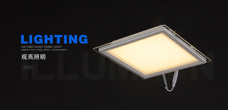 smd glass panel lamp square zhongshan city bright lighting co ltd