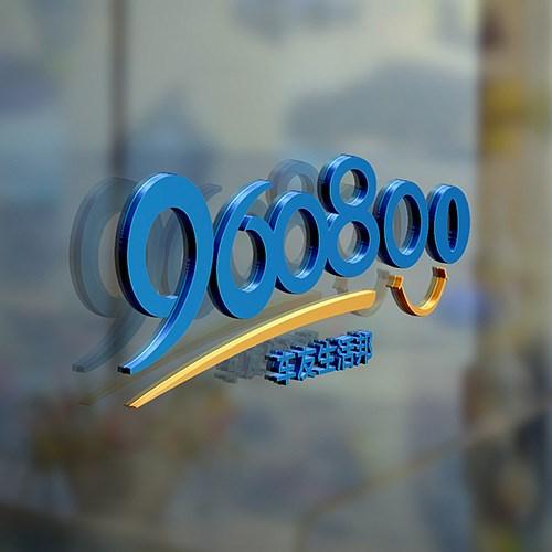 960800网络标志设计