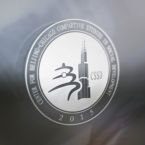 CSSD Center 标志设计