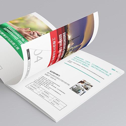 安泰环境科技公司画册设计
