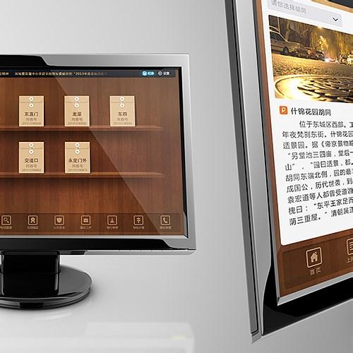 北京市东城区网格化服务管理中心