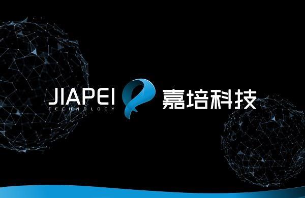 嘉培科技企业品牌形象设计