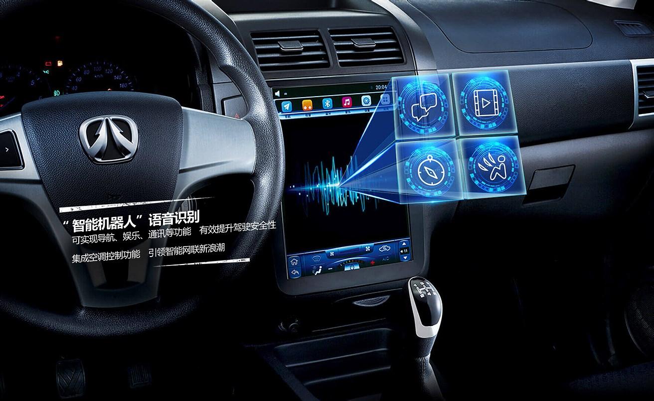 汽车工业设计 (3).jpg