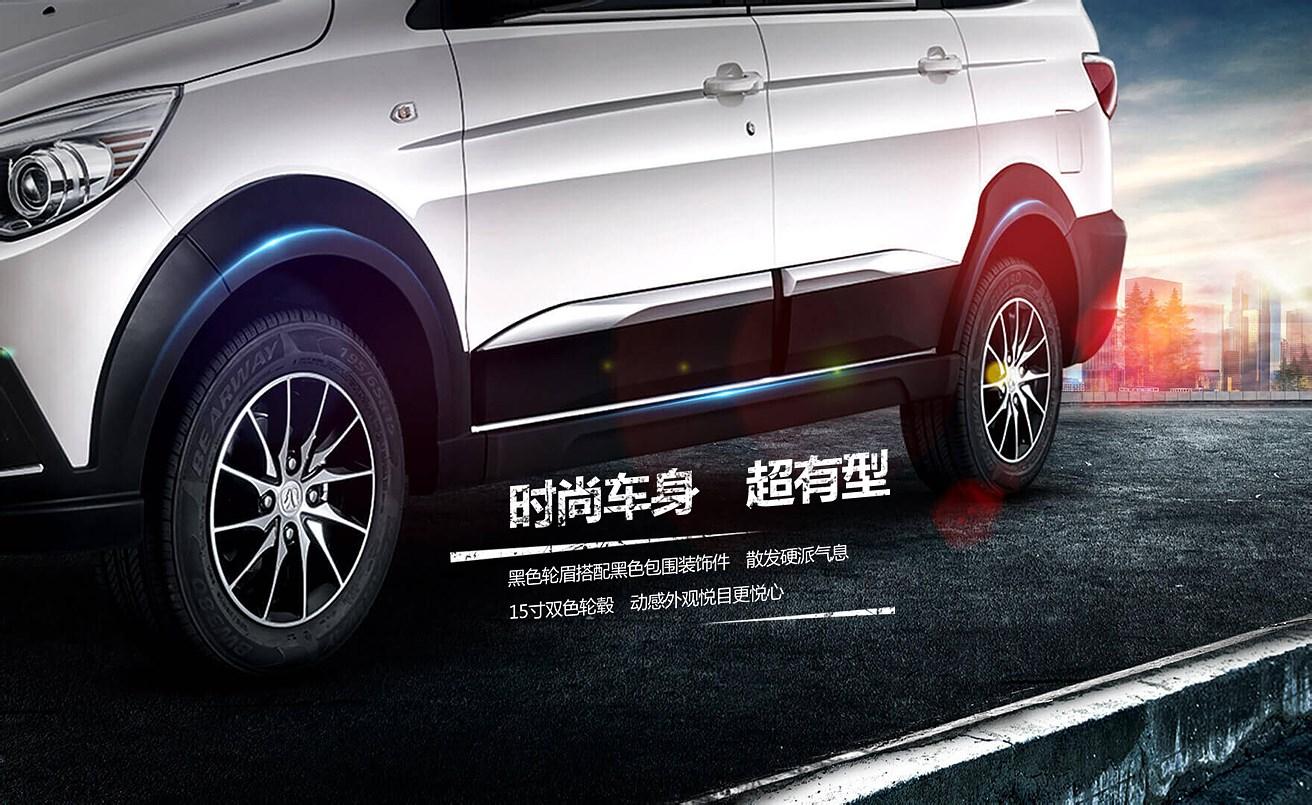 汽车工业设计 (4).jpg