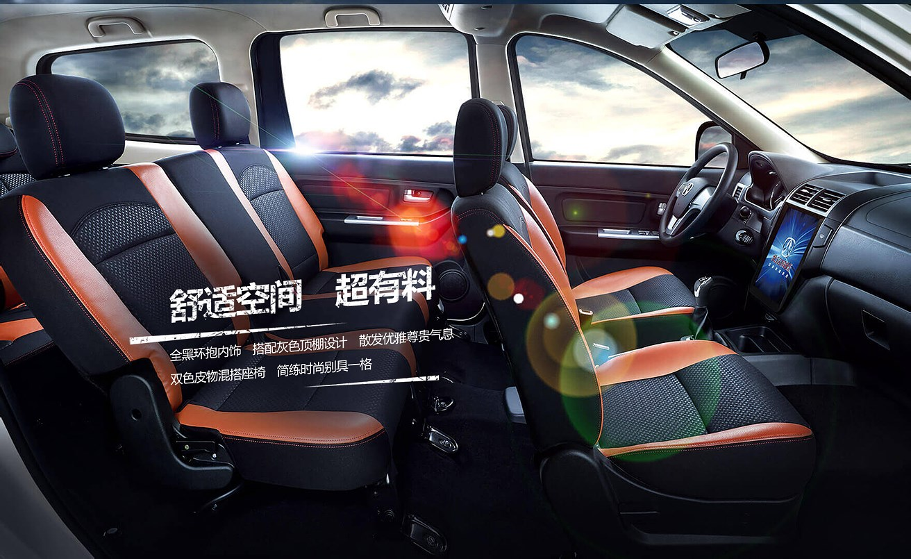 汽车工业设计 (5).jpg