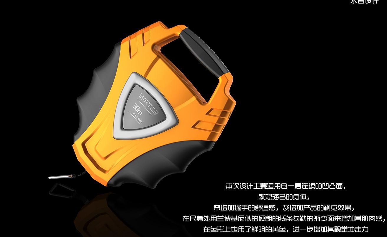 皮卷尺工业设计-海马1.jpg