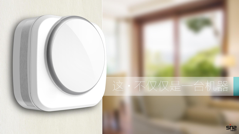 1新風凈化器工業設計 (2).jpg