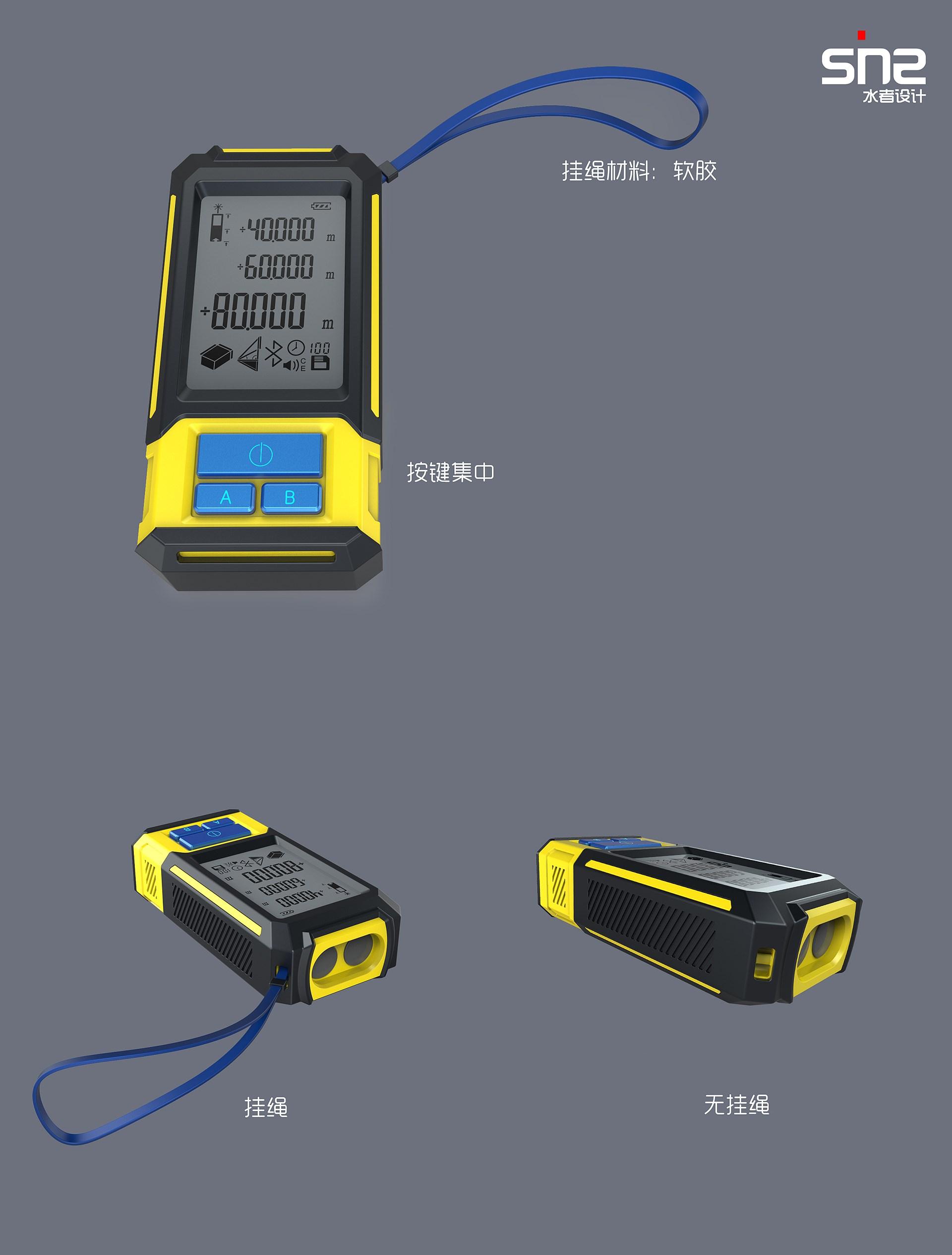 1手?#36136;?#28608;光测距仪工业设计1.jpg