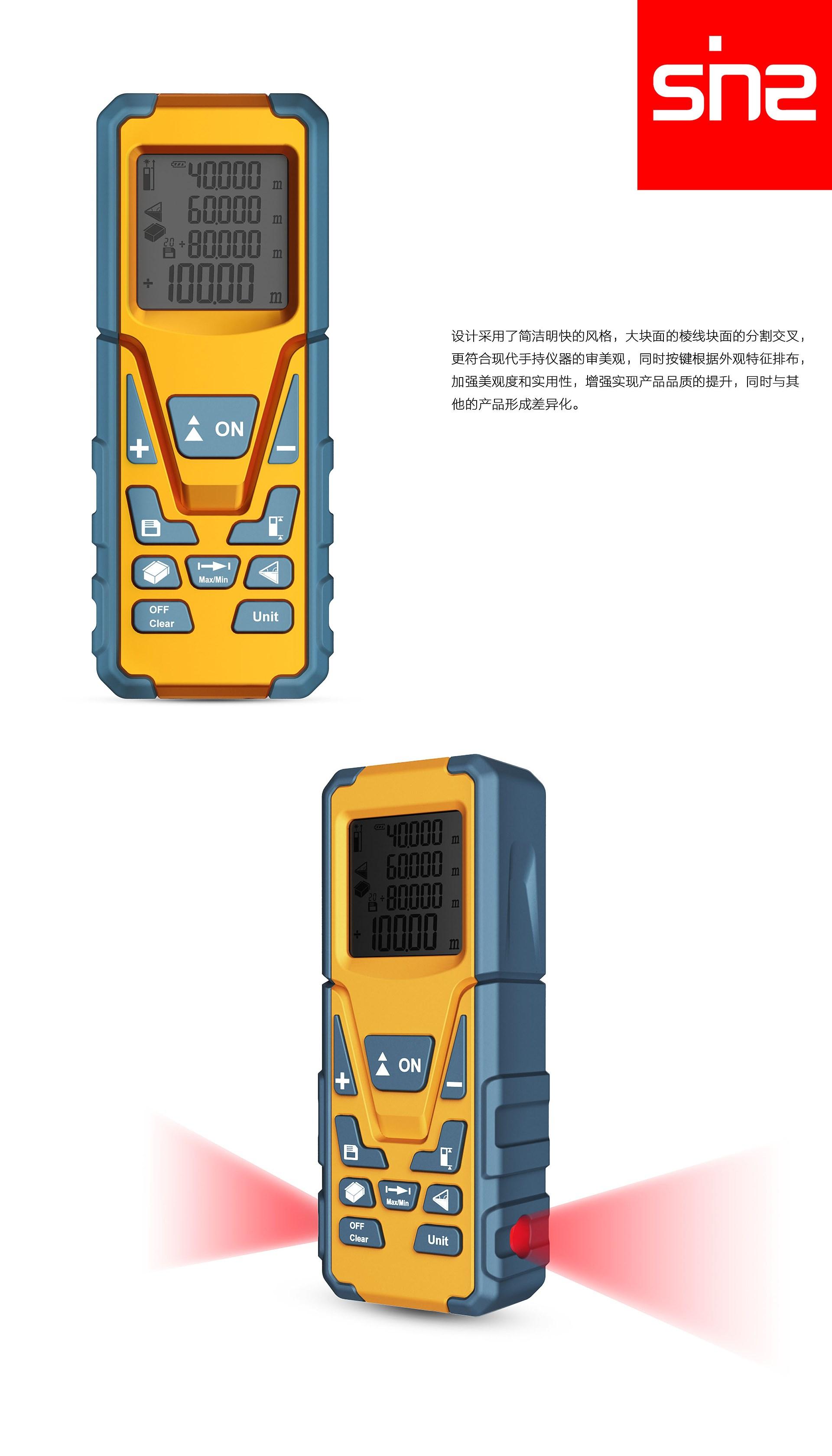 2手?#36136;?#28608;光测距仪工业设计1.jpg