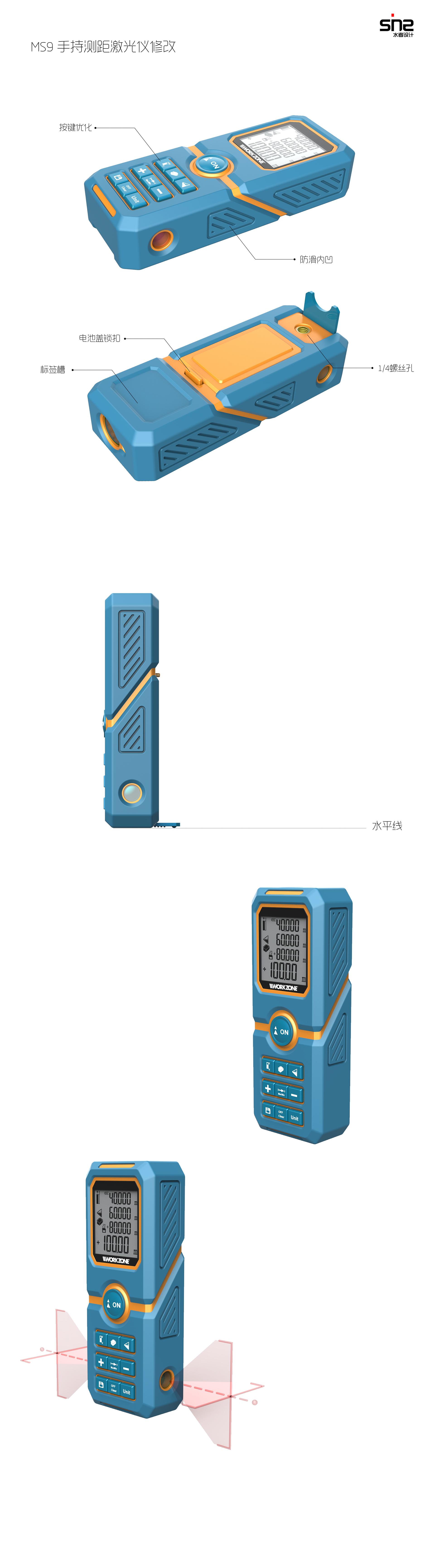 手?#36136;?#28608;光测距仪工业设计1.jpg