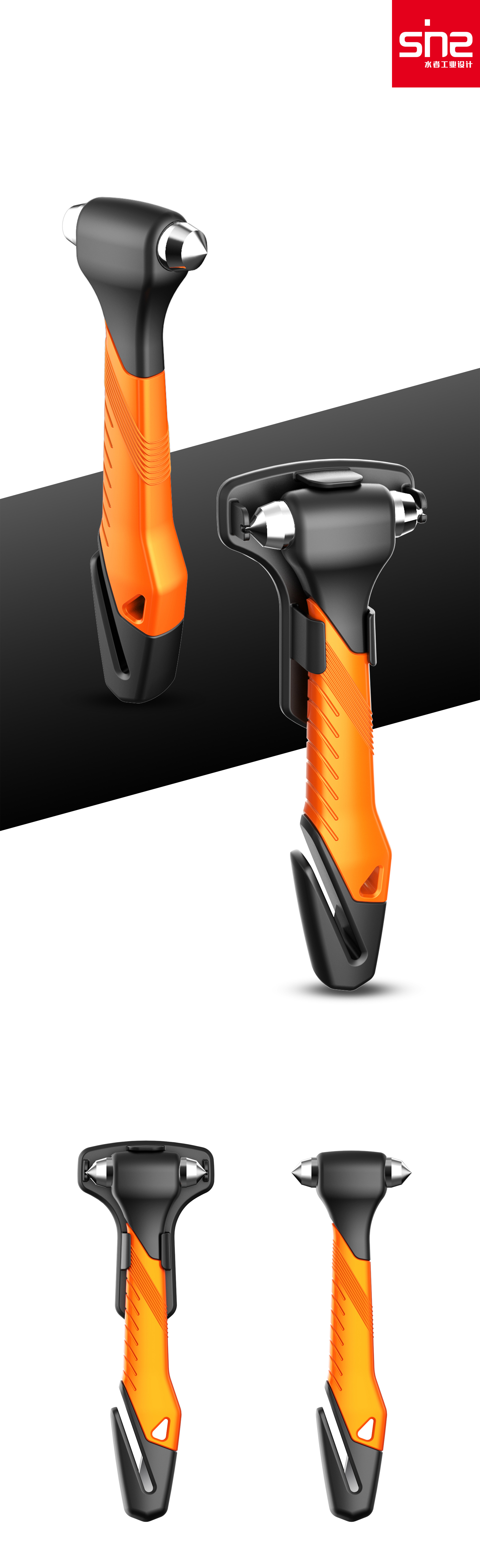 安全锤设计工业设计1.jpg