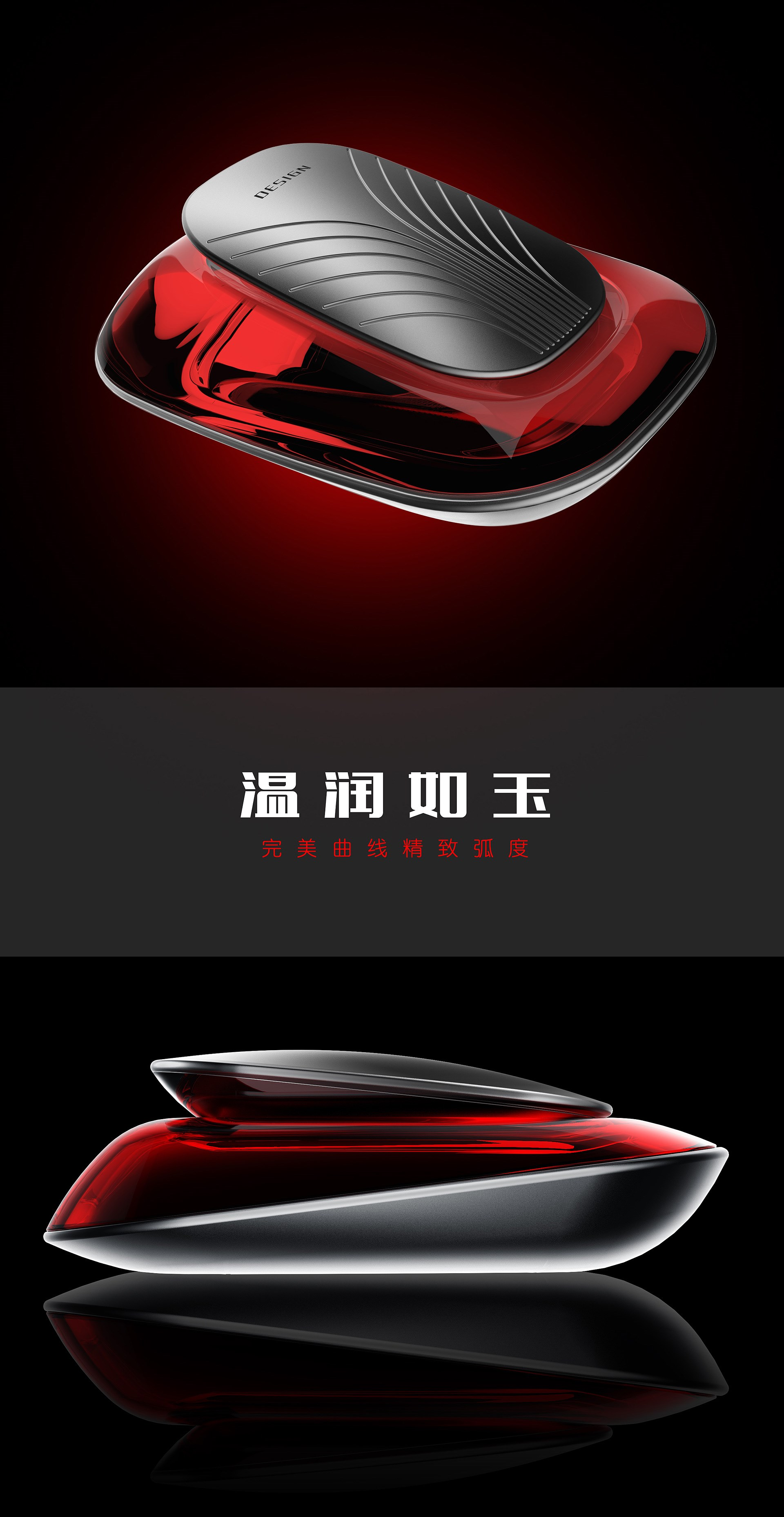 香水座工业设计1.jpg