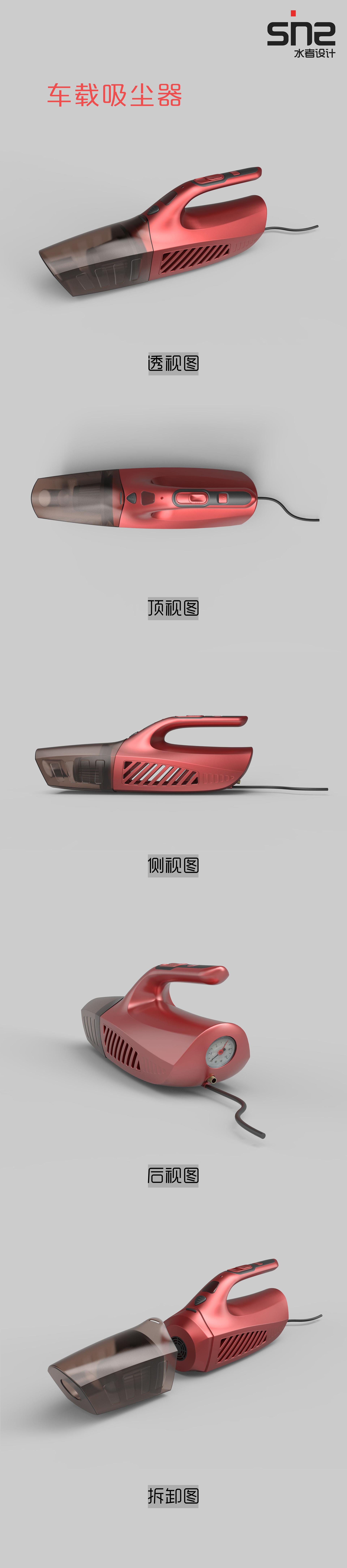 1车载吸尘器工业设计1.jpg