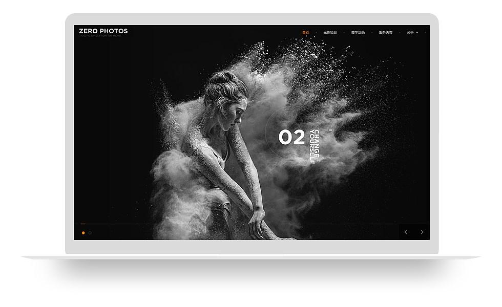 森动科技摄影类网站产品 mo004_4464