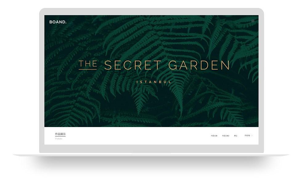 森动科技品牌设计类网站 mo004_4097