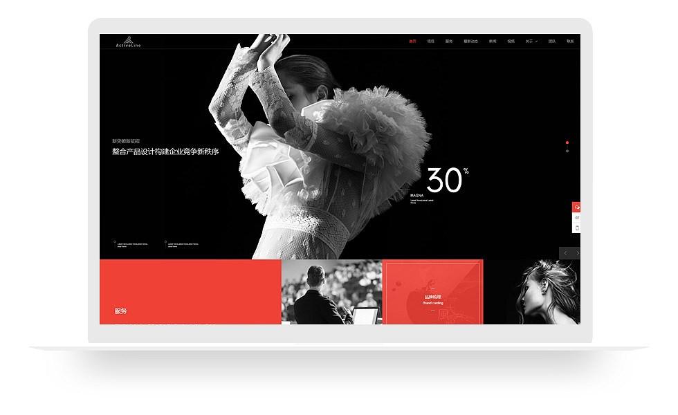 森动科技品牌包装类网站 mo005_3342