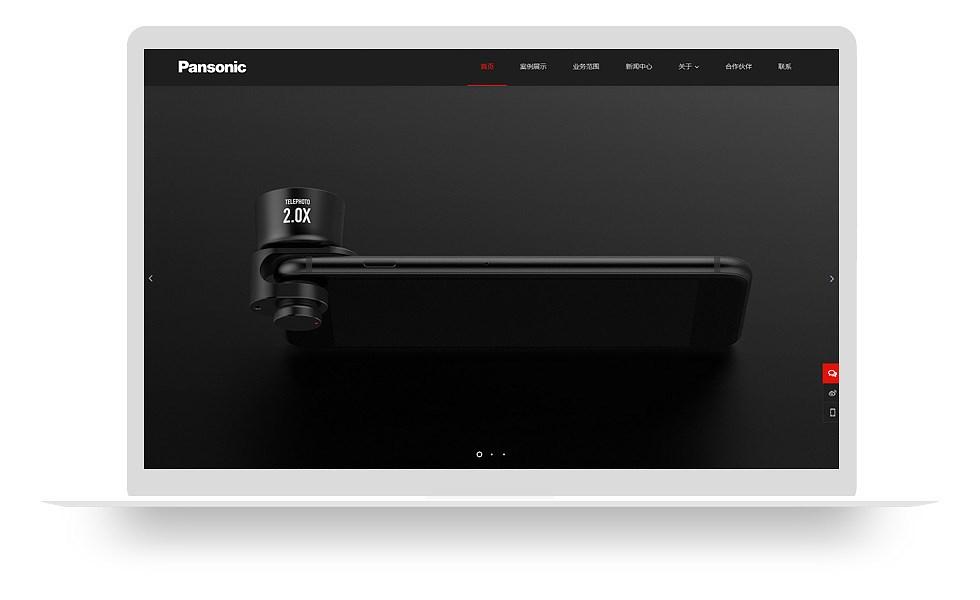 电子产品类网站 mo005_3428