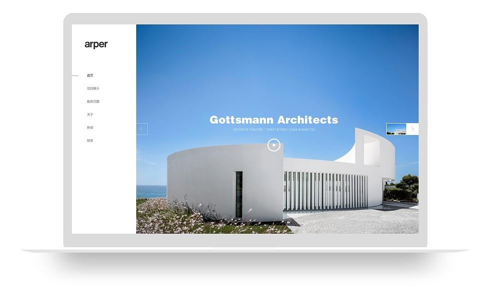 建筑设计类网站 mo005_4769