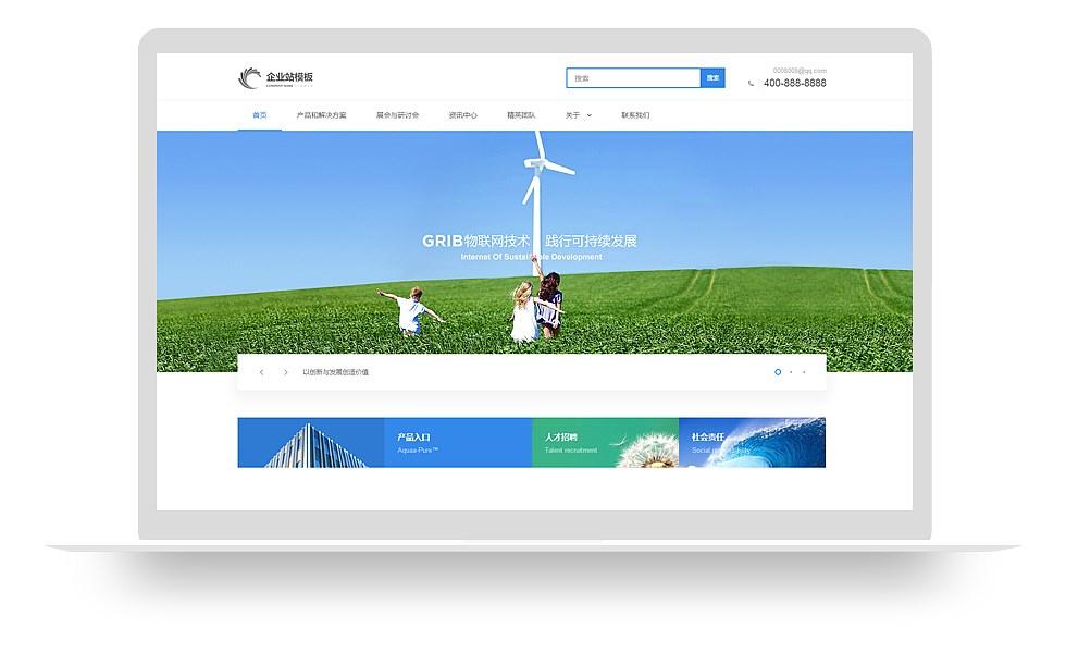 企业集团类网站 mo005_3585