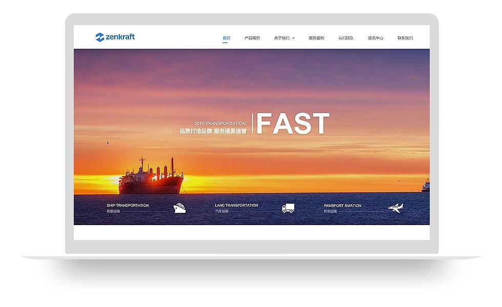 企业物流类网站 mo004_4101