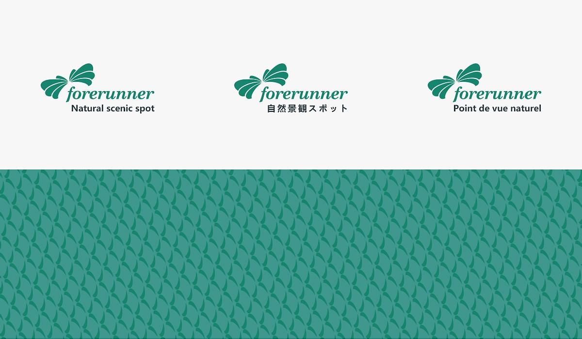 ZEROO零奧-香港福瑞納旅游品行業品牌形象logo標志設計4(合并).jpg