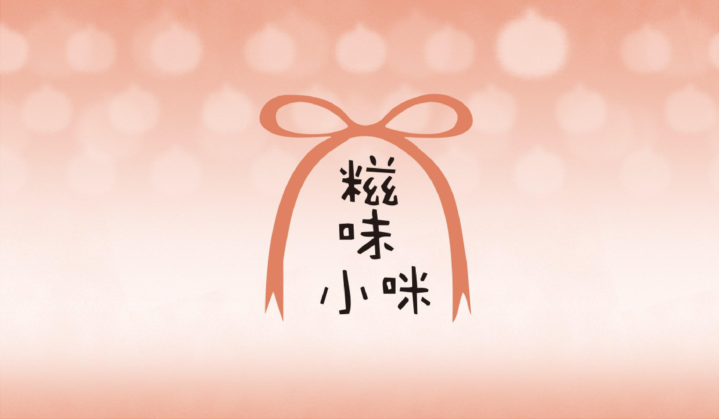 181207官網青喬-06.jpg
