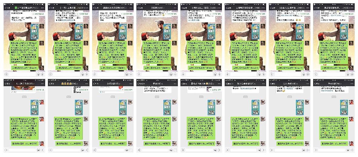 0418春秋官網-17.jpg