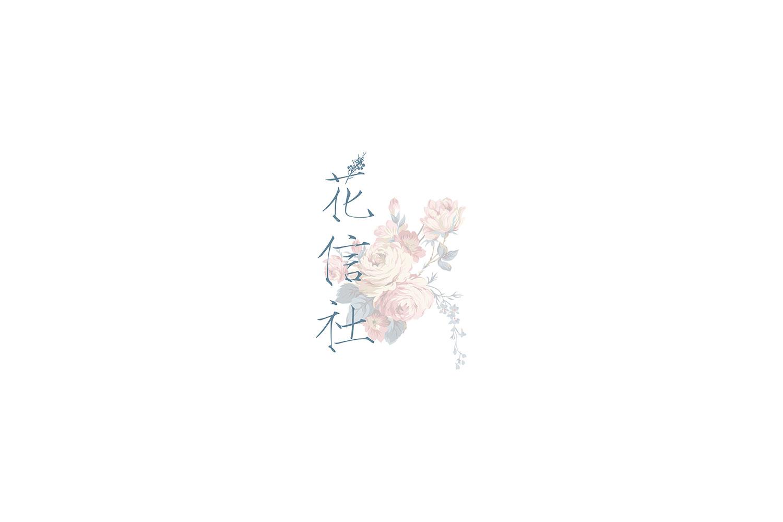 花信社摄影作品集(2016)