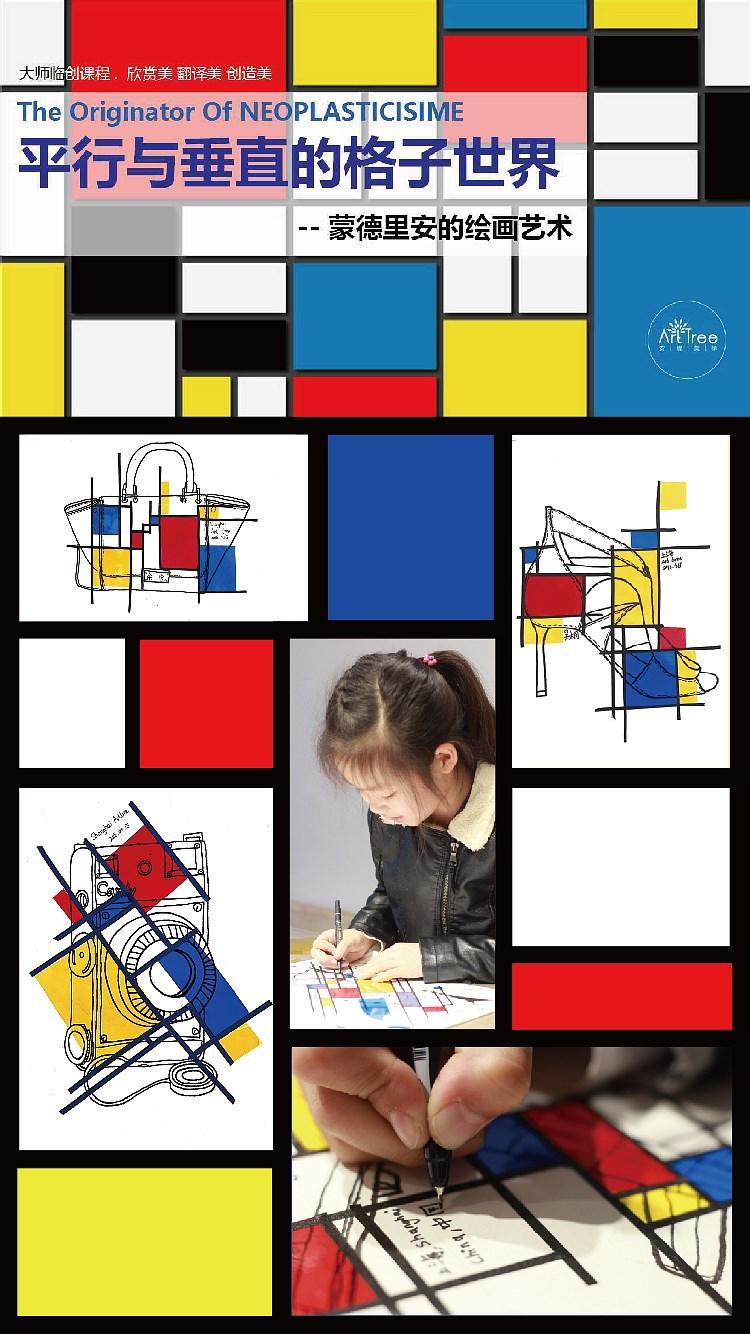 课程卡片-01.jpg