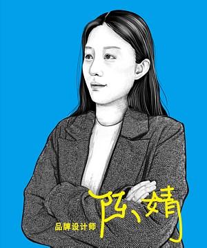 陳婧/Jing Chen