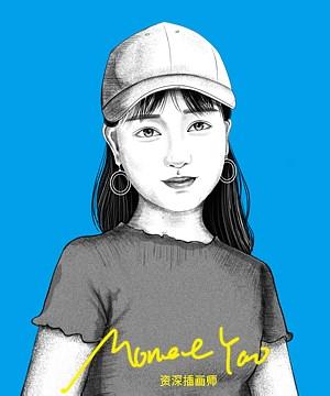 姚瑞華/Monet Yao