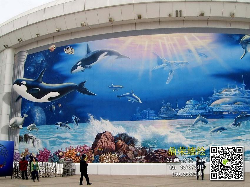 北京海洋館.JPG