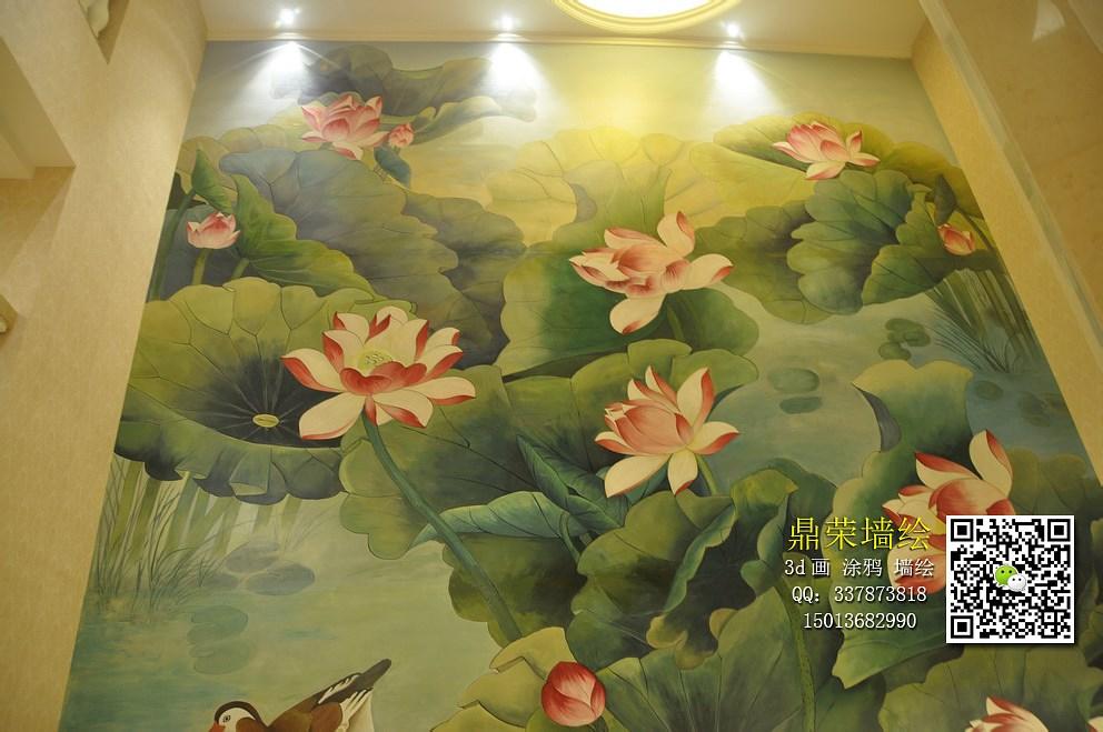 广州维也纳酒店大堂壁画